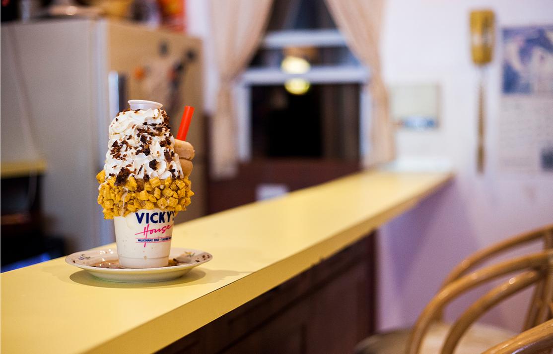 Vicky's House